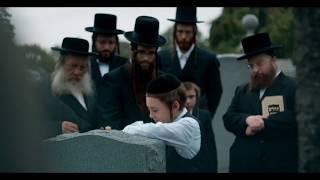 Menashe - Official UK Trailer - In Cinemas 8th Dec