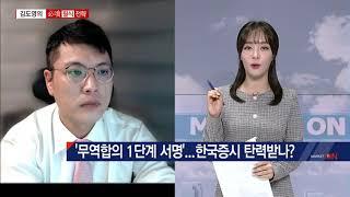 [필식테마] SOC 투자 확대 속 수혜 기대주 4선 공…