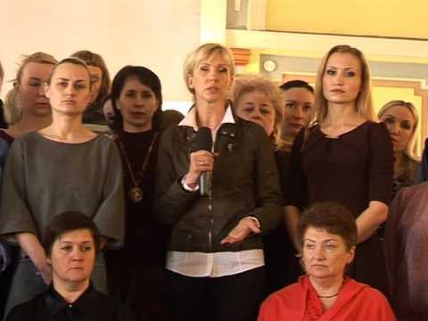 Обращение педколлектива Днепропетровского колледжа культуры и искусств
