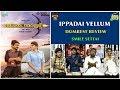 Ippadai Vellum Movie Review - Dumbest Review | Udhayanidhi Stalin | Smile Settai