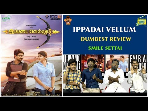 Ippadai Vellum Movie Review - Dumbest...