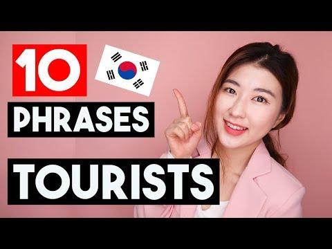 Top 10 Must-Know Korean Phrases for Tourists! | 한국언니 Korean Unnie