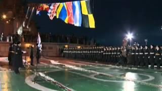 В. Путин - орден Нахимова атомному ракетному крейсеру