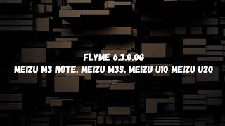 Flyme 6.3.0.0G на Meizu M3 Note, meizu M3s, Meizu U10, Meizu U20
