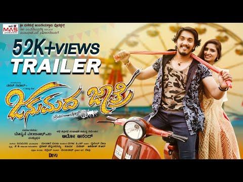Janumada Jaathre Trailer | Kannada New Trailer 2019 | Madan Kumar, Chaitra S | Anand M |Vinu Manasu