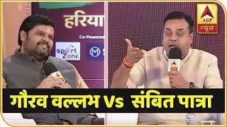 Sambit vs Gaurav: देखिए सबसे बड़ी बहस, कौन पड़ा भारी, आप खुद तय करिए | ABP News Hindi