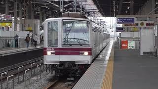 東武20000系21801F越谷出発