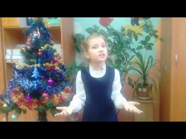 Изображение предпросмотра прочтения – ЯнаНасырова читает произведение «Рождество» А.А.Блока