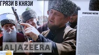 Chechen leader Ramzan Kadyrov criticised in report by Russian opposition