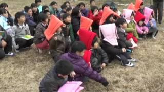 古城小学校避難訓練