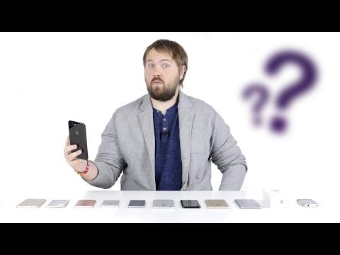 Download Youtube: Какой iPhone выбрать в 2017 году?