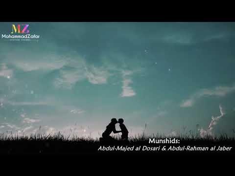 Jannah Dunya (Arabic Nasheed For Mothers | جنة الدنيا| No music