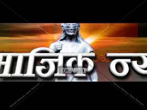 Ramesh Maharjan, Nepal Television Graphics (LOGO PROGRAM ID Making by Ramesh Maharjan)_1sa4