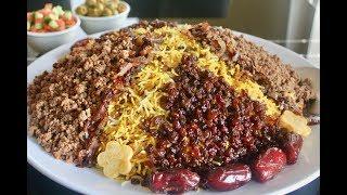 Adas Polo Recipe - Persian Rice Recipe - Rice with Lentils - Persian Cuisine