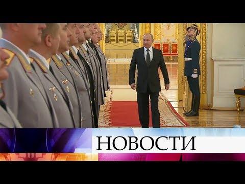 Владимир Путин принял в Кремле офицеров, назначенных на высшие должности.
