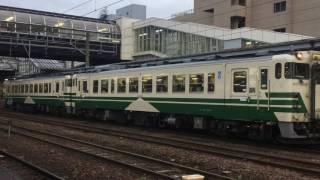 【JR】キハ40 544+キハ40 547 秋田発車