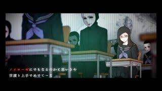 【Utsu-P】Potato-Head In Wonderland (PTSD)【English Sub】