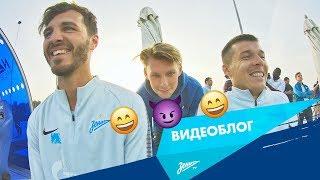 Видеоблог «Зенит-ТВ»: Зелибоба, кролик Роджер и новая стрижка Кокорина