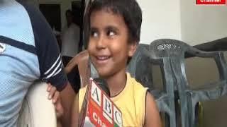 ABC Channel Azamgarh News 18.07.19