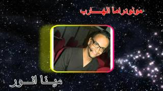 Gambar cover حفلة المسرح الكنسي بابنوب 26/9/2015