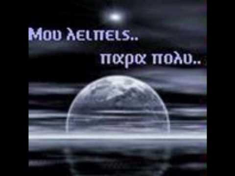 Aisthimata - Michalis Hatzigiannis | Shazam