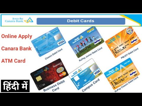 canara bank debit card replacement status