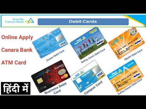 online debit card application canara bank