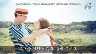 I Feel You- 홍대광 (Hong Dae Kwang) Hangul/ROM Lyrics