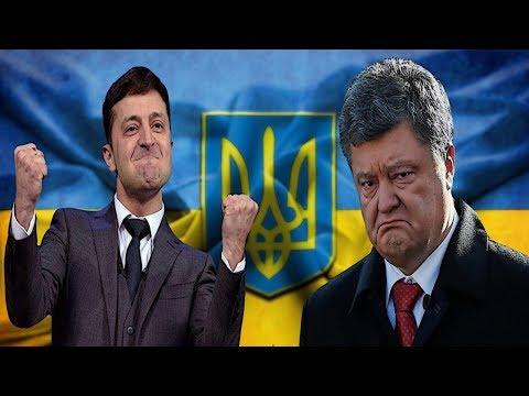 Выборы на Украине: