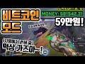 [빗썸 사용법 1탄] 왕초보를 위한 초간단 비트코인 구매방법 (PC 버전) - YouTube