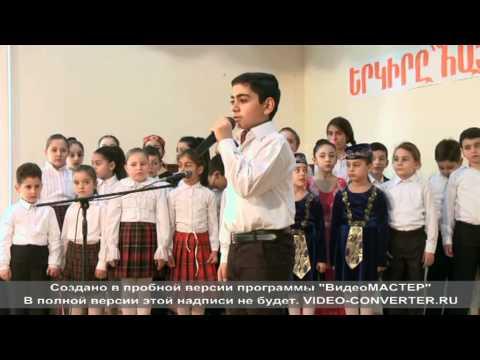 Garry Perikhanyan / Mayakovsky School №7/ Mayreni 2014