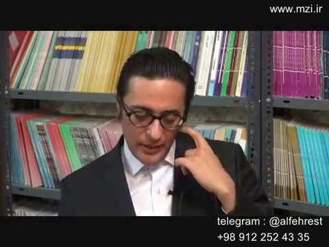Yasavoli  about Azeri  language آذری  ترکی نیست