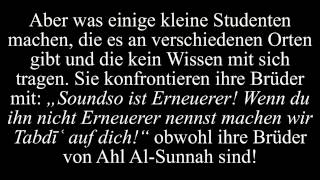 Sh. 'Abd Al Muhsin Al 'Abbad | Die Problematik des Tabdi' auf Personen