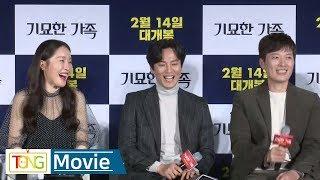 [풀영상] 정재영ㆍ김남길, '기묘한 가족' 제작보고회 [통통TV]