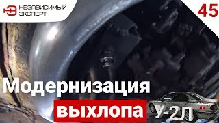 ИЗОГНУТЬ ГЛУШИТЕЛЬ В ЗЮ-ЗЮ!