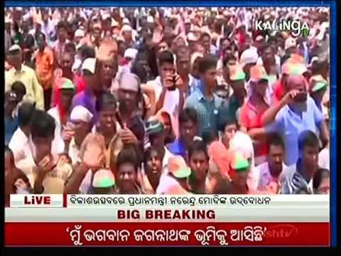 PM Narendra Modi's rally in Balasore, Odisha ,Date-2-6-2016