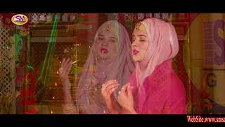 Video DUNIYAN TE AMINA DA LAL AAGAYA MILAAD SEASON  VIDEO AMINA QADRI download MP3, 3GP, MP4, WEBM, AVI, FLV Oktober 2018