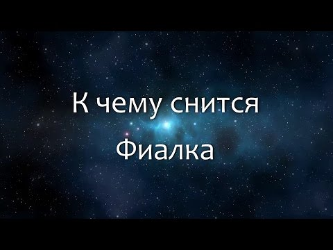 Каталог фиалок Продажа фиалок Коллекция фиалок Ирины