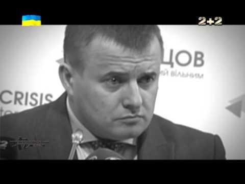 Блокада поставок угля из Донбасса что нам известно BBC