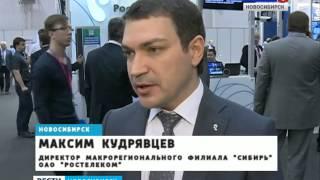 Технопром 2015.Первый день