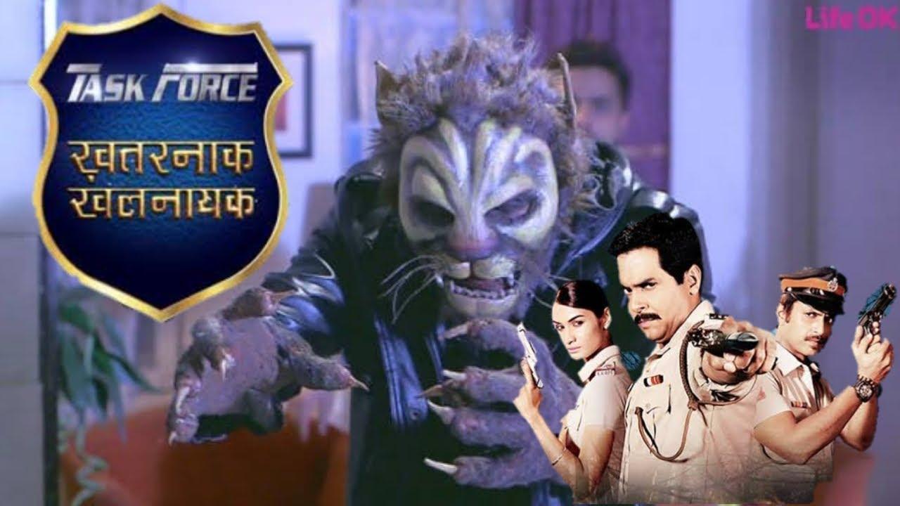 Download TASK FORCE KHATARNAK KHALNAYAK| episode 28 | new musical serial in hindi 2020| Mr Vishal gamer