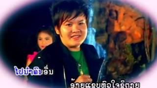 Video My Lao music download MP3, 3GP, MP4, WEBM, AVI, FLV Juli 2018