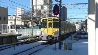 西武鉄道2453F+2067F 急行西武新宿行 所沢到着