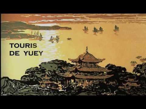 Vidéo de promotion touristique---YUEYANG