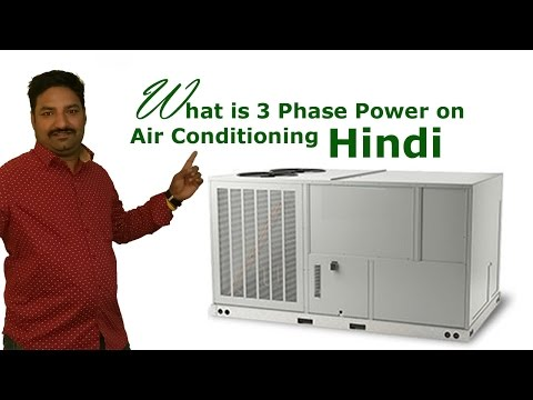 3 phase air conditioning wiring - Hindi