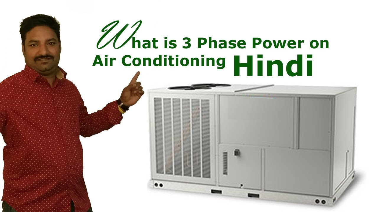 3 phase air conditioning wiring hindi youtube. Black Bedroom Furniture Sets. Home Design Ideas