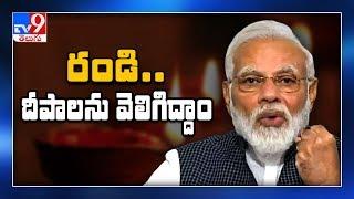 PM Modi tweets video of Vajpayeeand#39;s poetry, says aao diya jalaein