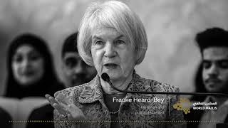 """UAE Memories"" - Frauke Heard Bey | World Majlis"