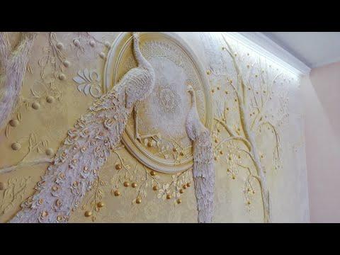 Bas-relief In The Decoration (Барельеф в декоре), на гипсокартоне