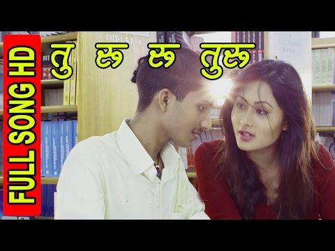 Tu Ru Ru Tu Ru || HOSTEL RETURNS || NEPALI MOVIE SONG